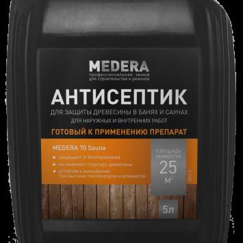 Пропитка для древесины Madera 70 Sauna Concentrate