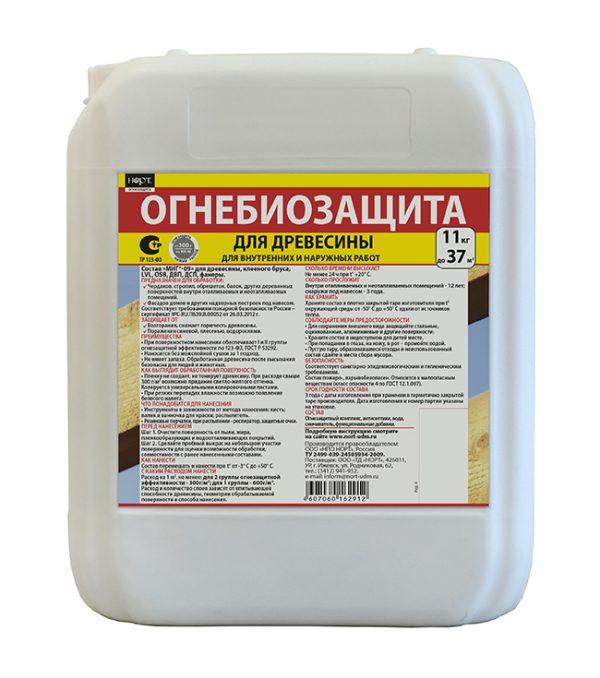 Пропитка для древесины МИГ-09